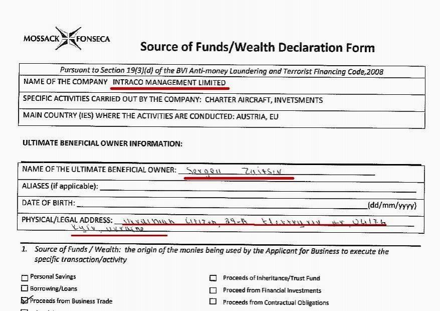 Панамские документы. Человек Порошенко является бенефициаром компании, которая покупала топливо у Газпрома