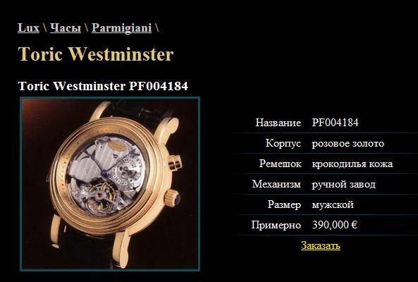 Вопреки Конституции: Мартыненко протащил в ВСП скандального адвоката