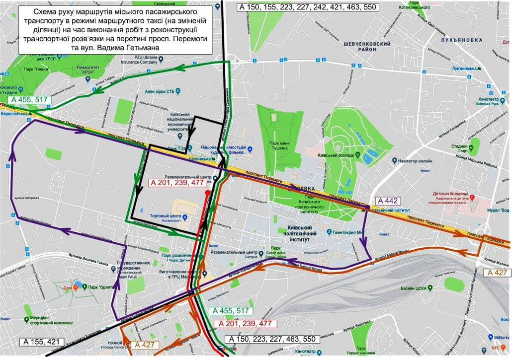 Схема движения транспорта после сноса Шулявского моста