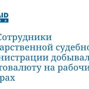 СБУ: Сотрудники Государственной судебной администрации добывали криптовалюту на рабочих серверах