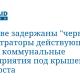 """В Киеве задержаны """"черные"""" регистраторы действующие через коммунальные предприятия под крышей Минюста"""