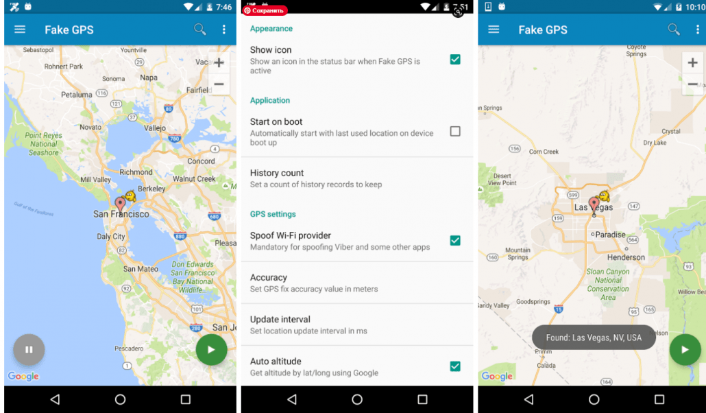 Fake GPS Location – Lexa