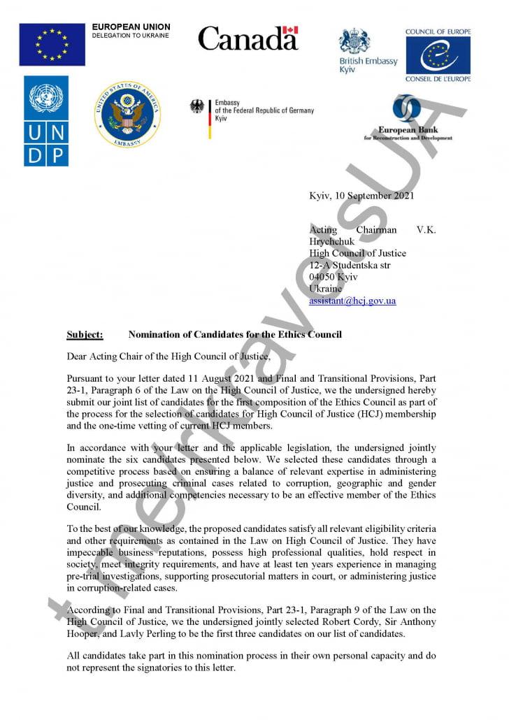 Список навязываемый Украине иностранцами в Этический совет по проверке ВСП